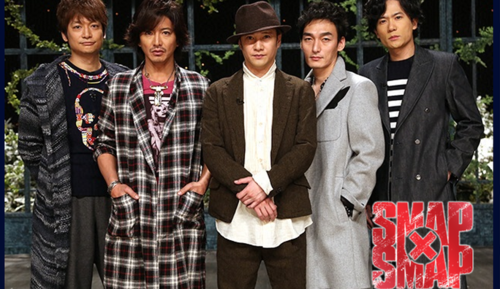 0830smap_thum.png